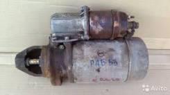 Стартер. ГАЗ 53