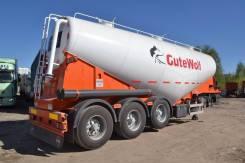 Gutewolf. Полуприцеп цементовоз Gute Wolf. Год выпуска 2017, 41 000 кг.
