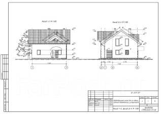 Разработка эскизного проект дома - 10 000 руб до 110м2.