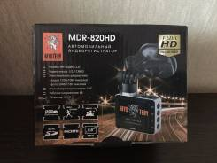Mystery MDR-820HD