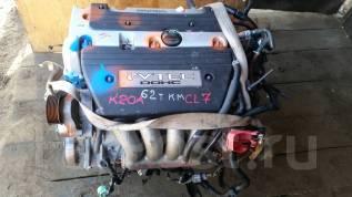 Двигатель в сборе. Honda Accord, CL7, CL8, CM1, CM2, CM3, CM5, CM6 Honda Stepwgn, RG1, RG2, RG3, RG4 Двигатели: K20A, K20A6, K20A7, K20A8