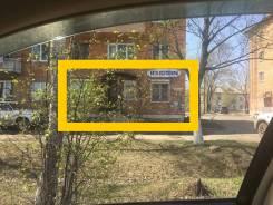Торговые помещения. Улица Вахрушева 11, р-н Восьмая шахта, 41 кв.м.