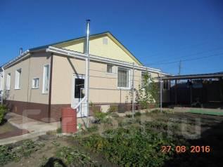 Продам дом с. Екатериновка. р-н с.Екатериновка, площадь дома 64 кв.м., централизованный водопровод, электричество 15 кВт, отопление твердотопливное...