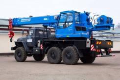 Урал 5557. В наличии новый кран Клинцы 16 тн на шасси Урал-5557 (6х6), 11 150 куб. см., 16 000 кг., 18 м.