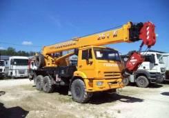 """Галичанин КС-55713-5В. Спеццена """"Галичанин"""" КС 55713-5В автокран 25т. (Камаз-43118, 6х6), 25 000 кг., 28 м."""