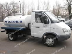 ГАЗ 3302. Автоцистерна пищевая (4х2), 2 800 куб. см.