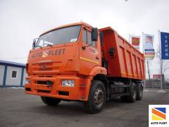 Камаз 6520. Самосвал -63, 11 762 куб. см., 20 150 кг.