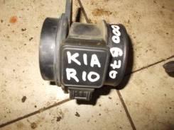 Расходомер воздуха (массметр) KIA RIO 1.5i (A5D)