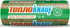 KNAUF (кнауф) Минеральная тепло- и звукоизоляция Для перекрытий TR 040 1220*7380*50 1рул/2 мат/0,9 м3