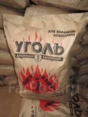 Уголь древесный березовый.5 кг
