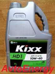 Kixx. Вязкость 10W-40, синтетическое