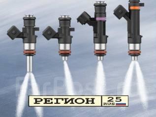 Чистка инжекторов. Ремонт ДВС. Xодовой части во Владивостоке