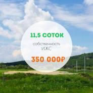 Участок в коттеджном поселке, 11,5 соток, ИЖС, Борисовка. 1 144 кв.м., собственность, электричество, вода, от частного лица (собственник)