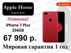 Apple iPhone 7 Plus 256Gb. Новый