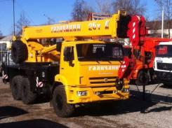 Галичанин КС-55713-5. Продается Автокран «Галичанин» КС-55713-5 КамАЗ-43118, 6х6, 25тонн, 25 000 кг., 21 м.