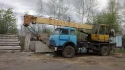 МАЗ Ивановец. Продам автокран маз ивановец, 14 000 кг., 14 м.