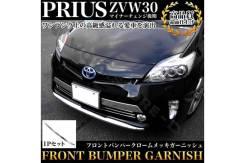 Накладка на бампер. Toyota Prius, ZVW35, ZVW30, ZVW30L Двигатель 2ZRFXE