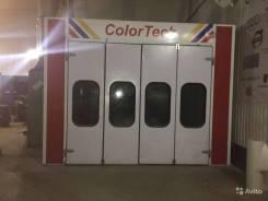 Камера окрасочная ColorTech (Продам или обменяю на автомобиль)