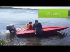 Спорт лодка глиссер 350. длина 3,80м., двигатель подвесной, бензин