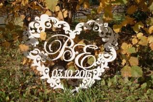 Семейный герб, свадебный вензель, монограмма, инициалы, буквы на свадьбу