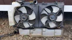 Радиатор охлаждения двигателя. Subaru Outback, BP9