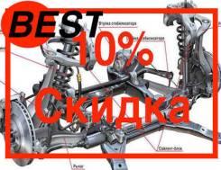 Ремонт и Диагностика Подвески, Электрик, Ремонт двигателя, Сканер