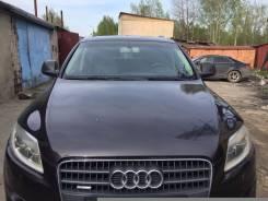 Audi Q7. 7, BAR