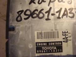 Блок управления двс. Toyota Sprinter Carib, AE111 Двигатель 4AFE