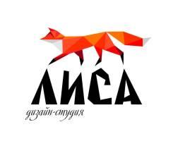 Услуги дизайнера (Разработка логотипа и всех видов рекламы)