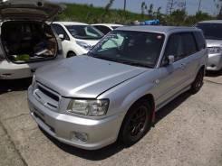 Subaru Forester. SG5052982, EJ202