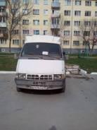 ГАЗ 33021. Срочно продам автомобиль, 150 куб. см., 1 500 кг.