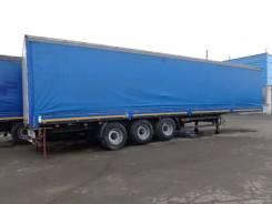 Нефаз 93341-08. Полуприцеп Нефаз 93341-14-08, 32 000 кг.