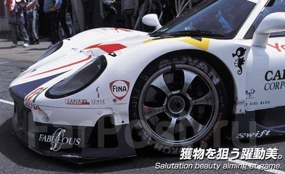 "Fabulous Expand Racing. 7.5/8.0x16"", 5x114.30, ET45/45"