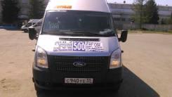 Ford Transit. Продам форд транзит, 2 200 куб. см., 26 мест