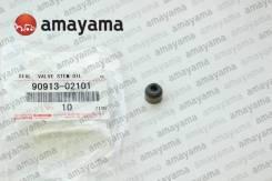 Колпачок маслосъемный Toyota 9091302101
