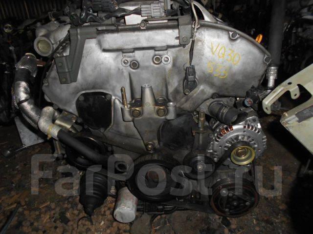 Контрактный (б у) двигатель Инфинити I30 VQ30-DE (VQ30DE) 3,0 л бензин