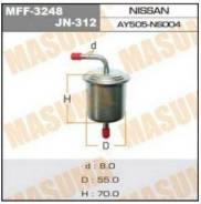 Фильтр топливный Kitto JN-312 1640072L00