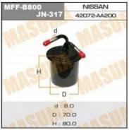Фильтр топливный Kitto JN-317 42072AA200,42072AA011