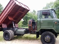 ГАЗ 66. Самосвал, 4 200 куб. см., 5 000 кг.