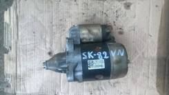 Стартер. Nissan Vanette, SK82VN Двигатели: F8, RF