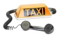 """Водитель такси. Водитель такси """"ВОСТОК"""". Ип Торопков О.Б. Улица Краснознаменная 224б"""