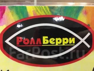 Сушист. Ип Симонов М.П. Проспект Мира 3