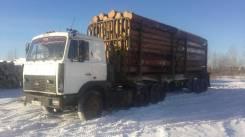 МАЗ 64229. Продам сцепку маз 64229, 1 000 куб. см., 24 000 кг.