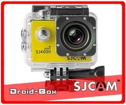 SJCAM SJ4000 WiFi. 10 - 14.9 Мп, с объективом