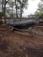 Торг Продам лодку на заводской телеге. И мотором. Год: 2010 год, длина 4,50м., двигатель подвесной, 70,00л.с.