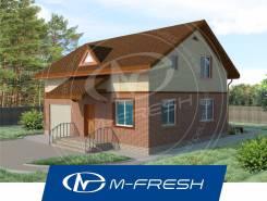 M-fresh Summer delicious (Готовый проект небольшого дома с мансардой! ). 100-200 кв. м., 1 этаж, 4 комнаты, дерево