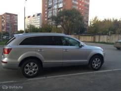 Audi Q7. BAR 4 2