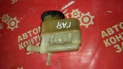Бачок гидроусилителя руля. Toyota Gaia, ACM10G, SXM15, ACM15G, ACM15, SXM15G, ACM10, CXM10G, SXM10G, CXM10, SXM10 Toyota Ipsum, CXM10, SXM15, SXM10, S...