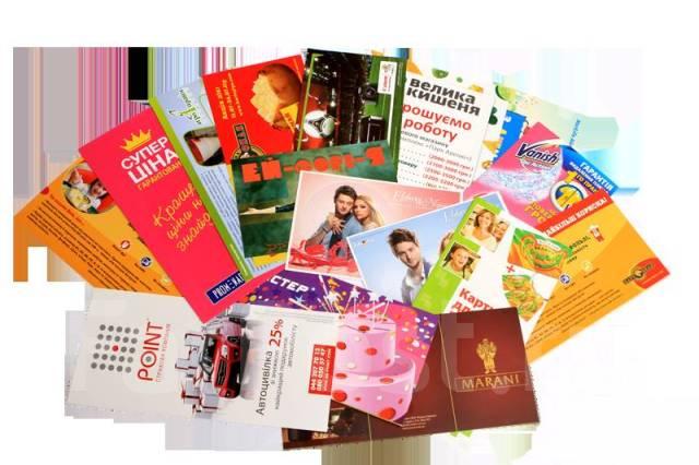 Картинки по запросу Печать флаеров и листовок