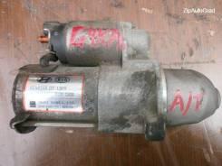 Резонатор. Kia Carens Двигатель G4KA